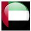 Jobs in UAE - فرص عمل في  الإمارات