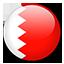 Jobs in bahrain - فرص عمل في  البحرين
