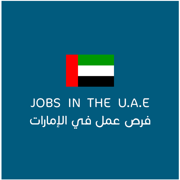 It Project Manager For Uae jobs in UAE
