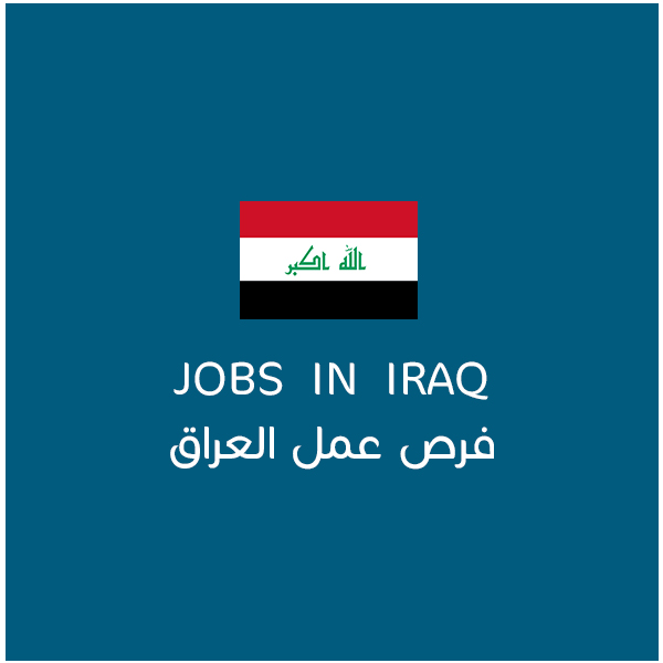 ESL Teacher Needed in Iraq jobs in Iraq