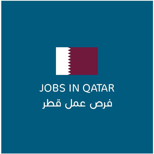 وظائف مستودعات  بقطر jobs in Qatar