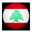 Jobs in lebanon - فرص عمل في  لبنان