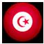 Jobs in tunisia - فرص عمل في  تونس
